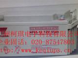 深圳山特UPS电源代理商|买实惠的蓄电池,就选柯琪电子