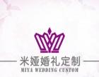 庆典婚庆白色连体弹力椅套-米娅婚礼