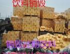 杭州本市过期食品饮料销毁公司杭州周边过期食品销毁公司位置