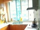 新添寨安泰小区 3室2厅125平米 精装修 押一付三