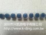 贴片电感5.8 3.5 3mm高 CD53 2.2uH