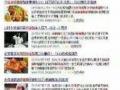 【孙丽丽烤猪蹄】加盟官网/加盟费用/项目详情