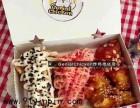福州genialchicken炸鸡加盟 加盟费多少钱