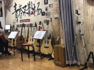 合肥瑶海区合家福购物广场附近吉他培训