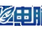 石景山杰飞网页设计专业培训中心,试听满意后报名