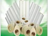 TPU优质防水条 热封胶带