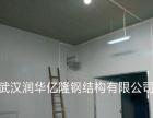 工装厂房装修彩钢夹心板防火隔断水电地坪隔层办公室