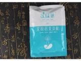 蘄春千年艾蘄艾熱敷艾灸貼 男士專用2貼裝