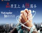 深圳光明办理注册公司手续详解,品恒你的专业之选