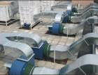 开发区厂房通风降温方案车间除尘设备废气处理工程厂家