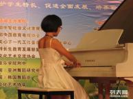 艺博钢琴音乐培训中心钢琴班报名常年招生