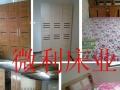 家具厂包送:双人床、衣柜、沙发、桌椅、上下铺、单人床、床垫