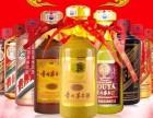 珠海50年茅台酒瓶回收本公司价格参考