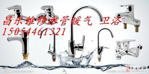 昌乐专业设备清洗暖气,维修暖气