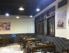 璧山瀛家天下火锅店转让,设施设备全新。