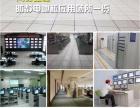 防静电地板机房静电地板全钢高架架空抗静电活动地板6