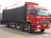 太原物流快运公司+上海到太原专线直达运输