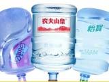 广州桶装水配送公司专业送水服务订水送饮水机超值优惠