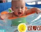 开可爱可亲母婴生活馆项目如何选址?选址如何评估?