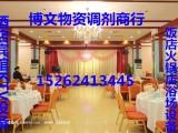 苏州KTV设备回收 苏州酒店用品回收 苏州酒店桌椅厨具回收