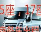 温州租车:面包车轿车、商务车,专业包车等服务