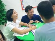 公明英语口语 商务英语 青少儿英语专业培训机构