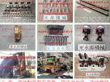 LFT-160冲床维修,冲床马达控制电板-冲床电磁阀等配件