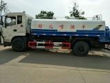 南京低价出售5吨至20吨洒水车抑尘车绿化环保洒水车厂家直销