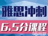 岳阳日常英语口语培训,商务外贸英语培训,出国英语培训