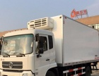 东风天锦,解放,4米2、面包冷藏车厂家现车供应
