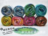 马海毛长段染线 围巾线 披肩线 贵妇人线 细线