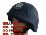 勤务头盔 ,警察勤务头盔-特警勤务执勤头盔