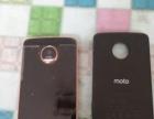 摩托罗拉MOTO Z电池送模块