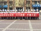濮阳市开创厨师培训学校2018年免费培训了