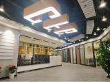 全年24小时中央空调,地铁口精装修10到100方写字楼在招租
