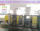 嘉岚国际机械设备 防冻液设备加盟 五金机电