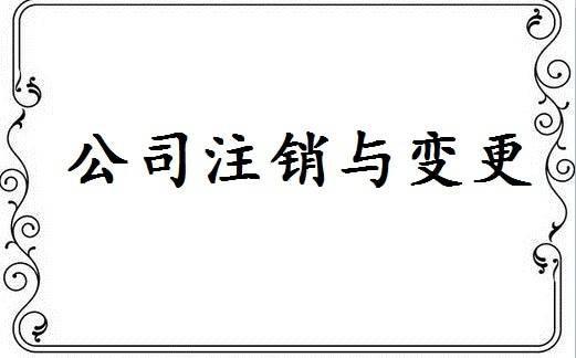 江汉区无地址食品经营,江汉区注册地公司营业执照解锁