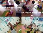 瑜美人瑜伽10月瑜伽教练培训班招生中