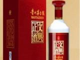 百年文兴白酒 百年文兴白酒诚邀加盟