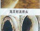 天津塘沽区生态城专业清理化粪池 污水池清理