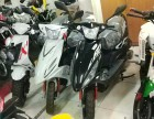 文山摩托车分期零首付 各种摩托车车型分期 欢迎来电