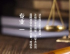 国晖长沙律师帮助当事人争取异地赔偿