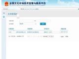 哈尔滨CDN许可证办理