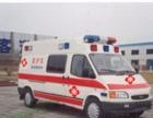 温馨家政医院护理中心
