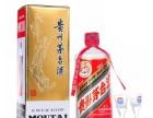 惠州回收茅台酒-高价回收15年 30年等各种年份茅台酒