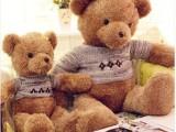 毛绒玩具复古熊 毛衣泰迪熊布娃娃玩具熊生日礼物女生最爱