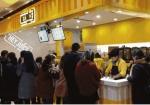 茶桔便奶茶加盟 5平米开店-总部送现金-日赚5千