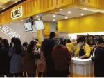 茶桔便奶茶加盟 5平米开店-送现金-日赚5千