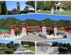 北京有哪些合法陵园呢?