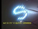 高亮S型发光软灯带5730模组外露灯穿孔灯铁皮字招牌字专